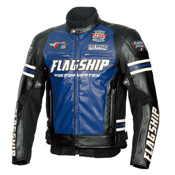 FJ-W193 FLAG SHIP Ignite PU Leather Jacket ヴァーテックス PU レザージャケット ブルー M~4Lサイズ