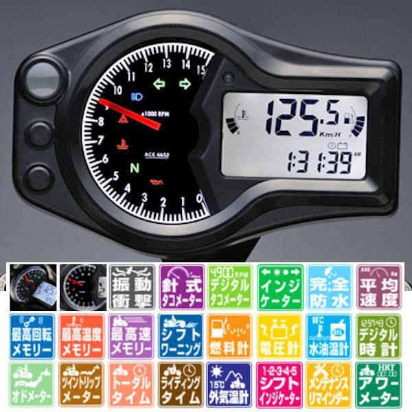 ACEWELL ACE-6552 多機能デジタルメーター 針式タコメーター 12000rmp