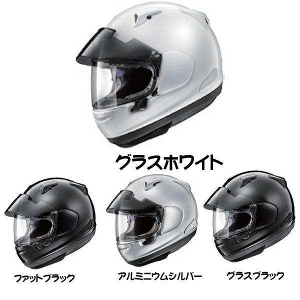 ASTRAL-X Arai アライ フルフェイスヘルメット アストラル
