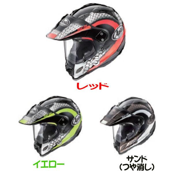 Arai TOUR CROSS3 MESH アライヘルメット レッド イエロー サンド (マット) オフロードヘルメット