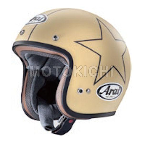 Arai CLASSIC-MOD STARS CAMEL アライヘルメット クラシック・モッド つや消し
