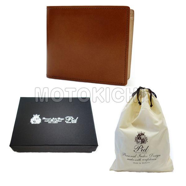 PID 25242 ウォレット 財布 (Pid/Vasto) ブラック チョコ キャメル