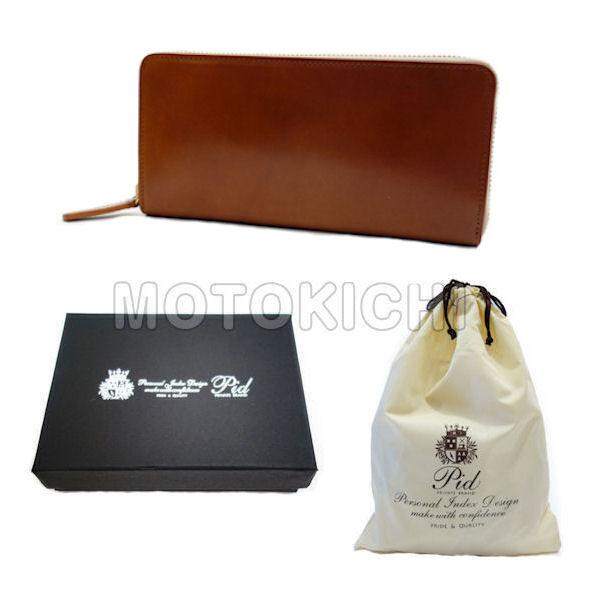 PID 25245 ウォレット 財布 (Pid/Vasto) ブラック チョコ キャメル