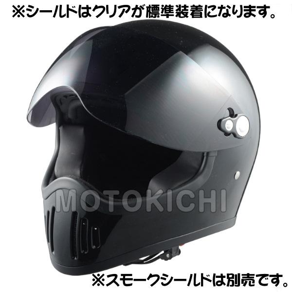 【あす楽対応】 シレックス 雷神 RAIJIN ZS-728-PBL フルフェイスヘルメット Lサイズ パールブラック