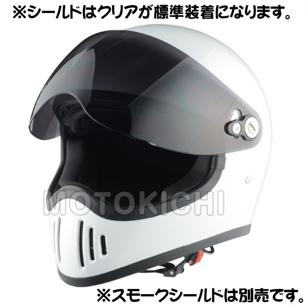 【あす楽対応】シレックス ZS-728-PWL 雷神 RAIJIN フルフェイスヘルメット パールホワイト Lサイズ