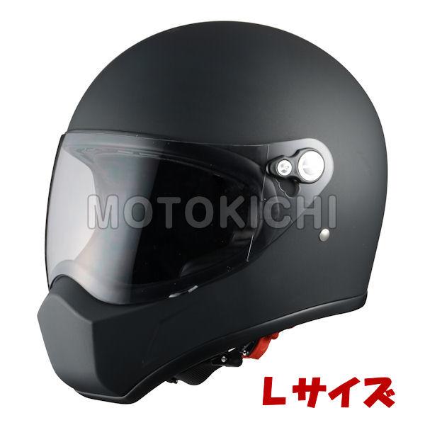 ZS730-MBL シレックス 風神 'FUJIN' フルフェイスヘルメット マッドシャインブラック Lサイズ(59-60)