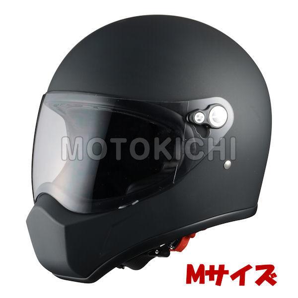ZS730-MBM シレックス 風神 'FUJIN' フルフェイスヘルメット マッドシャインブラック Mサイズ(57-58)