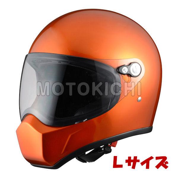 ZS730-OML シレックス 風神 'FUJIN' フルフェイスヘルメット オレンジメタリック Lサイズ(59-60)