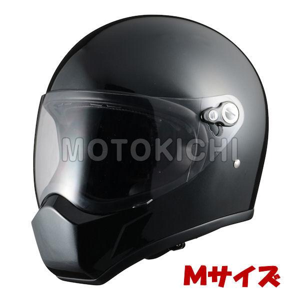 ZS730-PBM シレックス 風神 'FUJIN' フルフェイスヘルメット パールブラック Mサイズ(57-58)