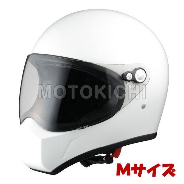 ZS730-PWM シレックス 風神 'FUJIN' フルフェイスヘルメット パールホワイト Mサイズ(57-58)