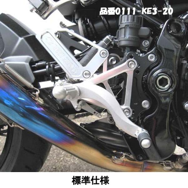 BEET 日本ビート工業 0111-KE3-20 ハイパーバンク シルバー Z900RS