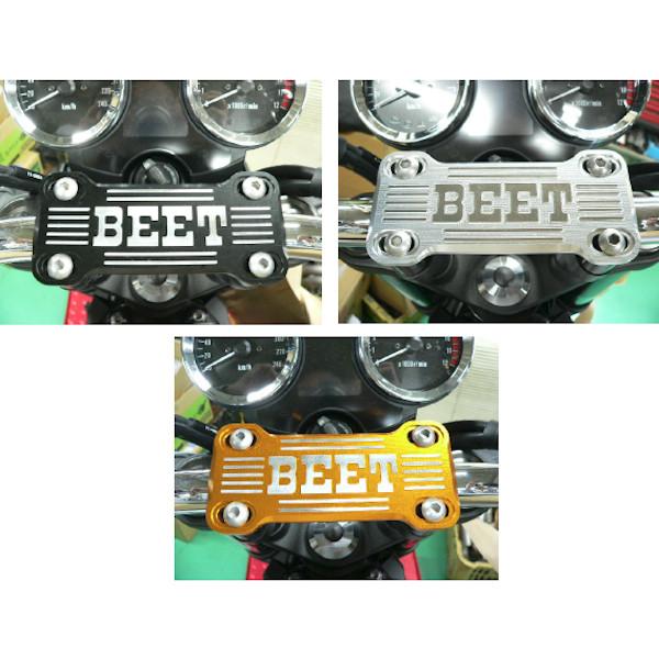 BEET ビート テーパーバーハンドル汎用クランプブレースKIT KAWASAKI Z900RS 0605-TPB-04 0605-TPB-09 0605-TPB-10