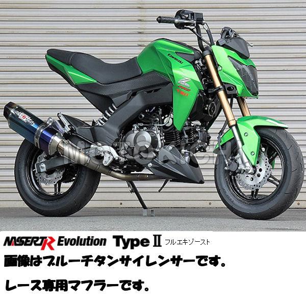 BEET 1002-B55-50 NASSERT-R Evolution Type 2 フルエキゾースト レーシングマフラー クリアチタン Kawasaki Z125 Pro