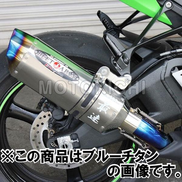NASSERT-Evolution Type2 スリップオンマフラー クリアチタン '16年~ Ninja ZX-10R ZXT00S KAWASAKI 0222-KD4-50 BEET 日本ビート工業