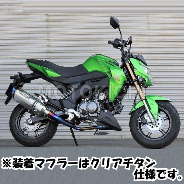 Z125 PRO NASSERT Evolution Type2 フルエキゾーストマフラー ブルーチタン Z125 PRO KAWASAKI BEET 刻印入り 0227-KD5-BL 日本ビート工業 初回生産