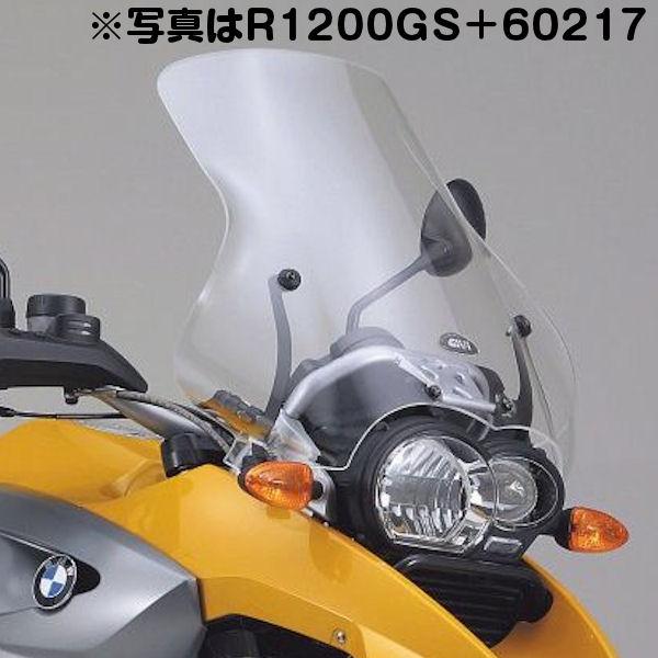 デイトナ DAYTONA 93930 GIVI エアロダイナミックスクリーン クリア D241ST H480×W510mm BMW R1150RT