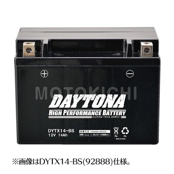 デイトナ DAYTONA 92889 ハイパフォーマンスバッテリー DYTZ14S