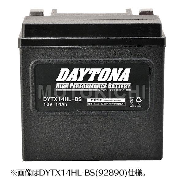 デイトナ DAYTONA 92892 ハイパフォ-マンスバッテリー DYTX30HL-BS
