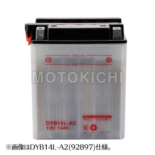 デイトナ DAYTONA 92898 ハイパフォ-マンスバッテリー DYB16ALーA2