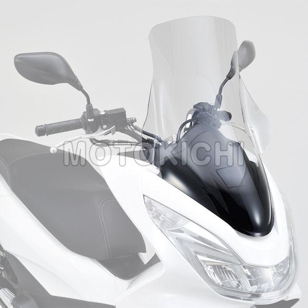 national cycle VStream ウインドシールド PCX125 PCX150 HONDA ショート 94501 デイトナ DAYTONA