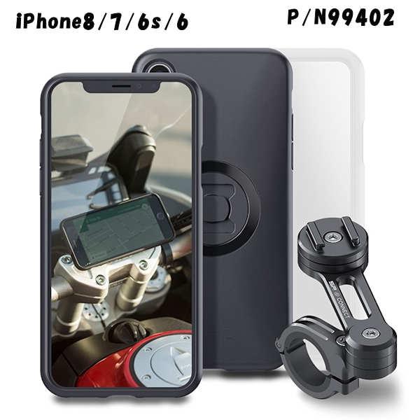 【在庫あり】デイトナ DAYTONA 99402 SP CONNECT SPコネクト モトバンドル iPhone 8/7/6s/6