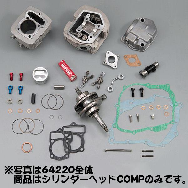 デイトナ DAYTONA 64684 シリンダーヘッドCOMP 4V-OHCヘッド(64220/61414/64221)補修パーツ APE100 XR100モタード