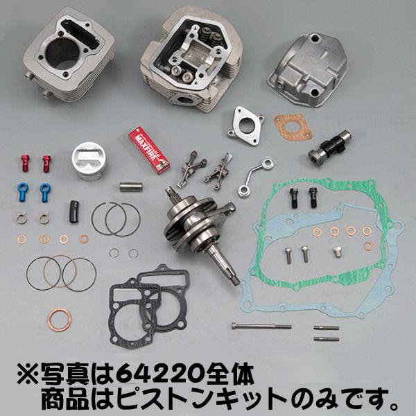 デイトナ DAYTONA 64690 ピストンキット 4V-OHCヘッド(64220/61414/64221)補修パーツ APE100 XR100モタード