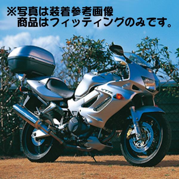 デイトナ DAYTONA 94010 GIVI 251F モノラック用フィッティング ホンダ VTR1000F('97~'03)