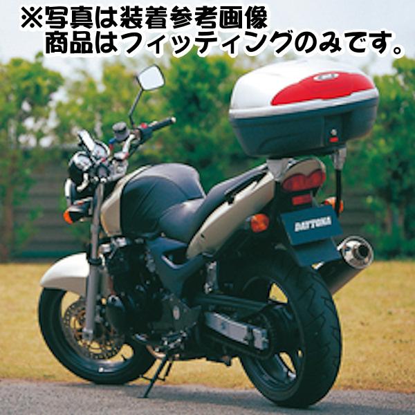 デイトナ DAYTONA 94051 GIVI 436F モノラック用フィッティング カワサキ ZR-7/S