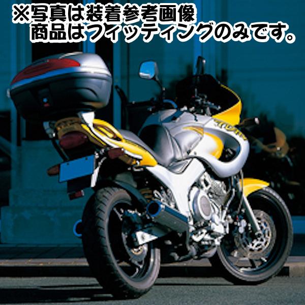 デイトナ DAYTONA 94027 GIVI 336F モノラック用フィッティング ヤマハ TDM850('96~'01)