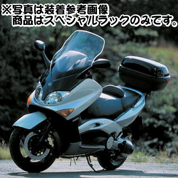 デイトナ DAYTONA 90147 GIVI SR45 スペシャルラック ヤマハ TMAX('01~'07)