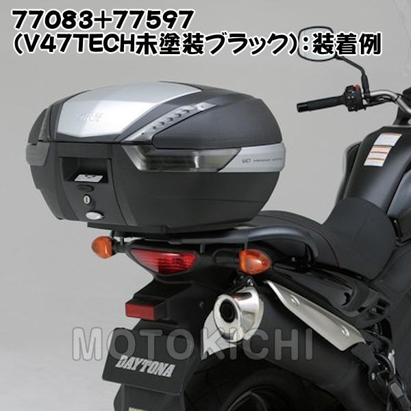 デイトナ DAYTONA 94039 GIVI SR3101 スペシャルラック モノキーケース用フィッティング モノキーベース付属 DL650V-STROM L2('11~'12)
