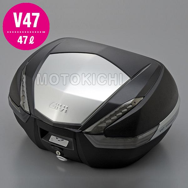 デイトナ DAYTONA 92513 GIVI V47NT モノキーケース 容量47L TECH未塗装ブラック