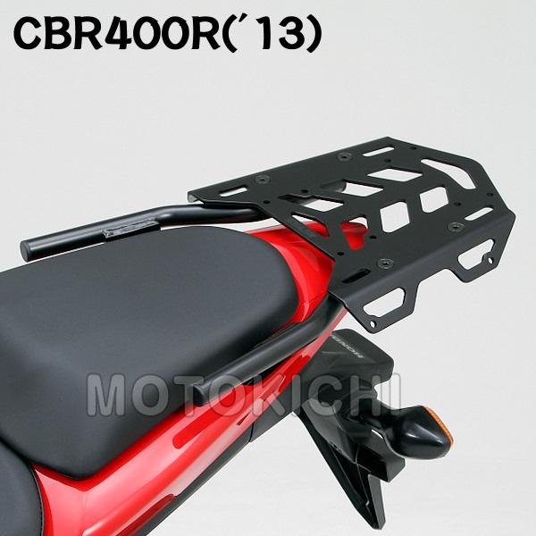 デイトナ DAYTONA 78137 マルチウイングキャリア ホンダ CBR400R('13) CB400F('13)