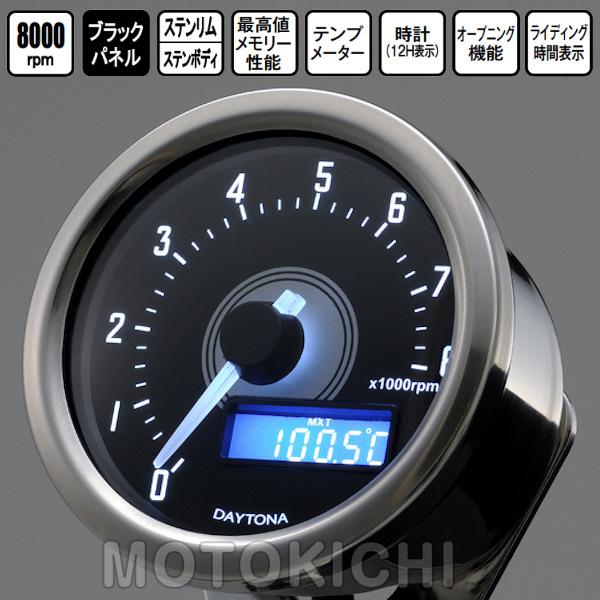 デイトナ DAYTONA 92252 VELONA φ60電気式 8000rpm タコメーター バフボディ ホワイトLED 汎用