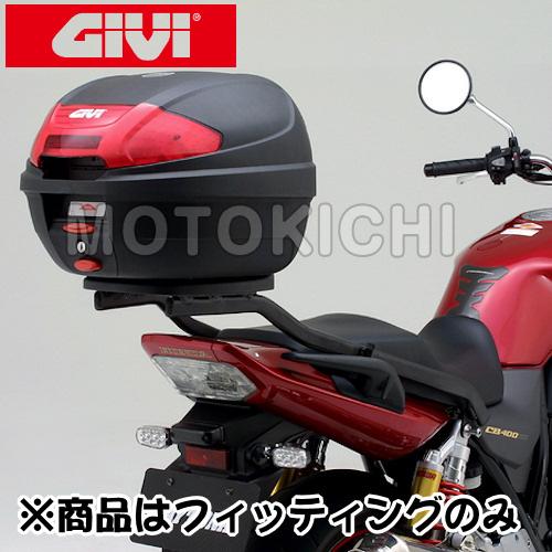 デイトナ DAYTONA 91651 GIVI モノロック専用フィッティング CB400SF/SB('14)
