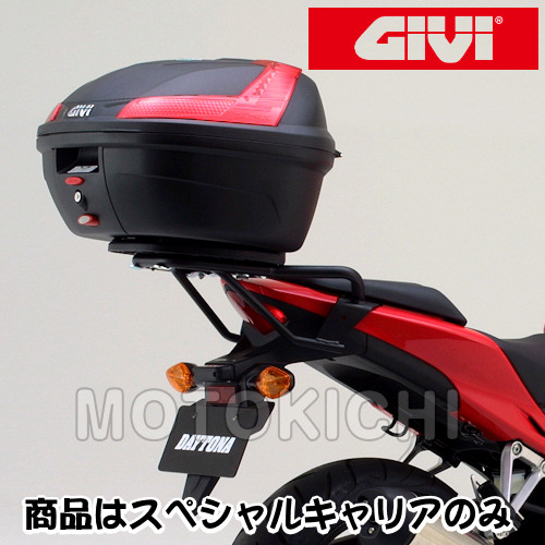 デイトナ DAYTONA 91652 GIVI SR1119 スペシャルキャリア モノロックケース専用 ホンダ CB400F CBR400R