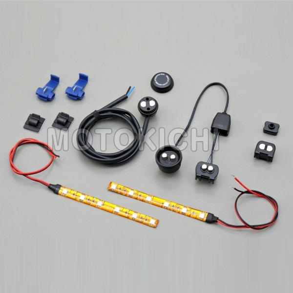 デイトナ DAYTONA 93943 GIVI E135 ストップランプ V47モノキーケース用