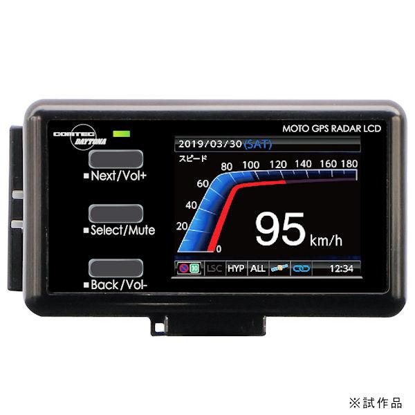 【在庫あり】デイトナ DAYTONA 99247 MOTO GPS RADAR 4 バイク用 GPSレーダー探知機
