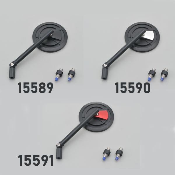デイトナ DAYTONA 15589 15590 15591 HIGHSIDER ロッドミラー エンタープライズEP1 ブラストブラック ブラストブラック/シルバー ブラストブラック/レッド 左右共通 片側1本入り