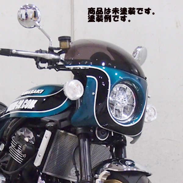 ドレミコレクション 35050 Z900RS ストーンカウル