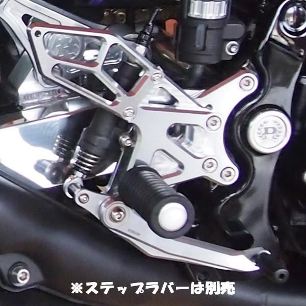 ドレミコレクション 35708 Z900RS ライディングステップ シルバー