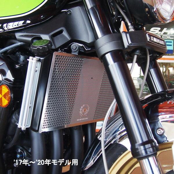 ◇限定Special Price Z900RS コアガード 在庫あり ドレミコレクション 35717 DOREMI シルバー ラジエター 永遠の定番 COLLECTION