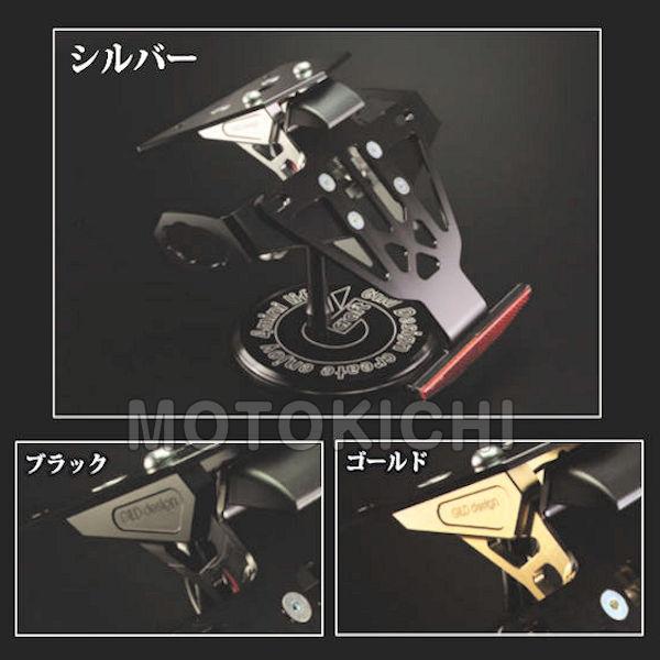 G'craft Gクラフト フェンダーレスキット ブラック シルバー ゴールド KAWASAKI Ninja250 71516 71517 71518