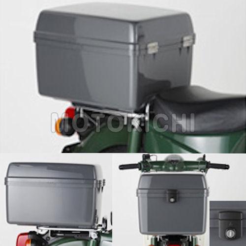 ホンダ純正 08L00-GT0-K10ZA ビジネスボックス ワンタッチロックタイプ HONDA クロスカブ