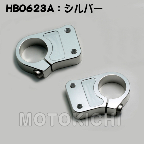 ハリケーン (HURRICANE) アンダーブラケット フォーク径φ37mm シルバー ブラック HB0623A HB0623B