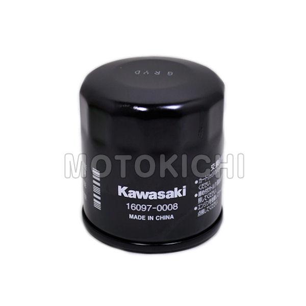 郵送可 配送方法変更要 あす楽対応 KAWASAKI純正 高級品 16097-0008 カワサキ オイルフィルター 送料無料 一部地域を除く Z1000 Ninja1000 VULCAN W800 W400 W650 ZX-10R S