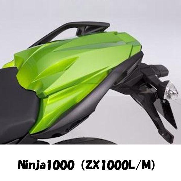 KAWASAKI純正 カワサキ 99994-0393 シングルシートカバーキット Ninja1000('15~'16年)Ninja1000ABS(ZX1000MGF・東南アジア仕様)