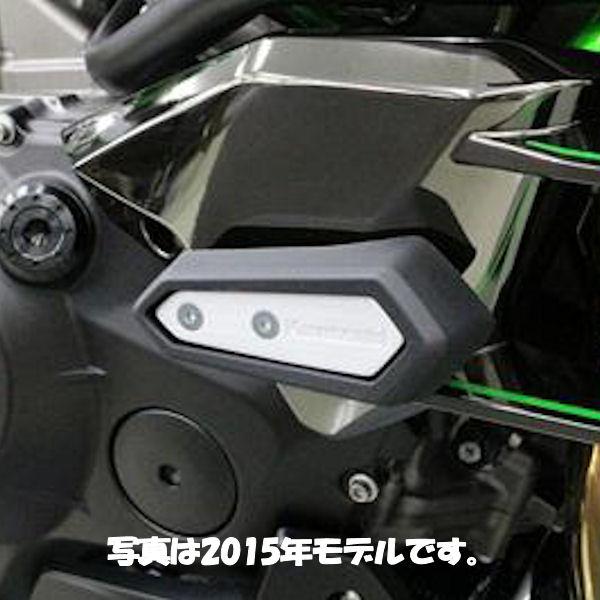 KAWASAKI純正 99994-0767 カワサキ エンジンススライダー Ninja H2 2016年車用