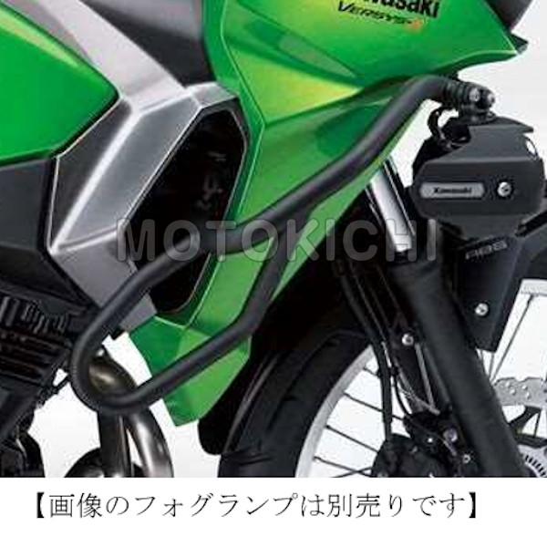 KAWASAKI純正 99994-0998 KAWASAKI VERSYS-X 250 エンジンガード